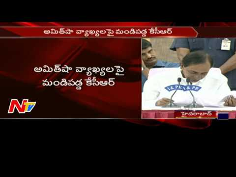 KCR Sensational Comments on Amit Shah Tour in Telangana