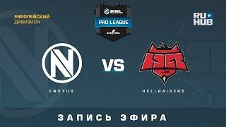 EnVyUs vs HellRaisers - ESL Pro League S7 EU - de_inferno [ceh9, SleepSomeWhile]