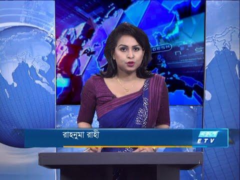 07 PM News || সন্ধ্যা ৭টার সংবাদ || 20 September 2020 || ETV News