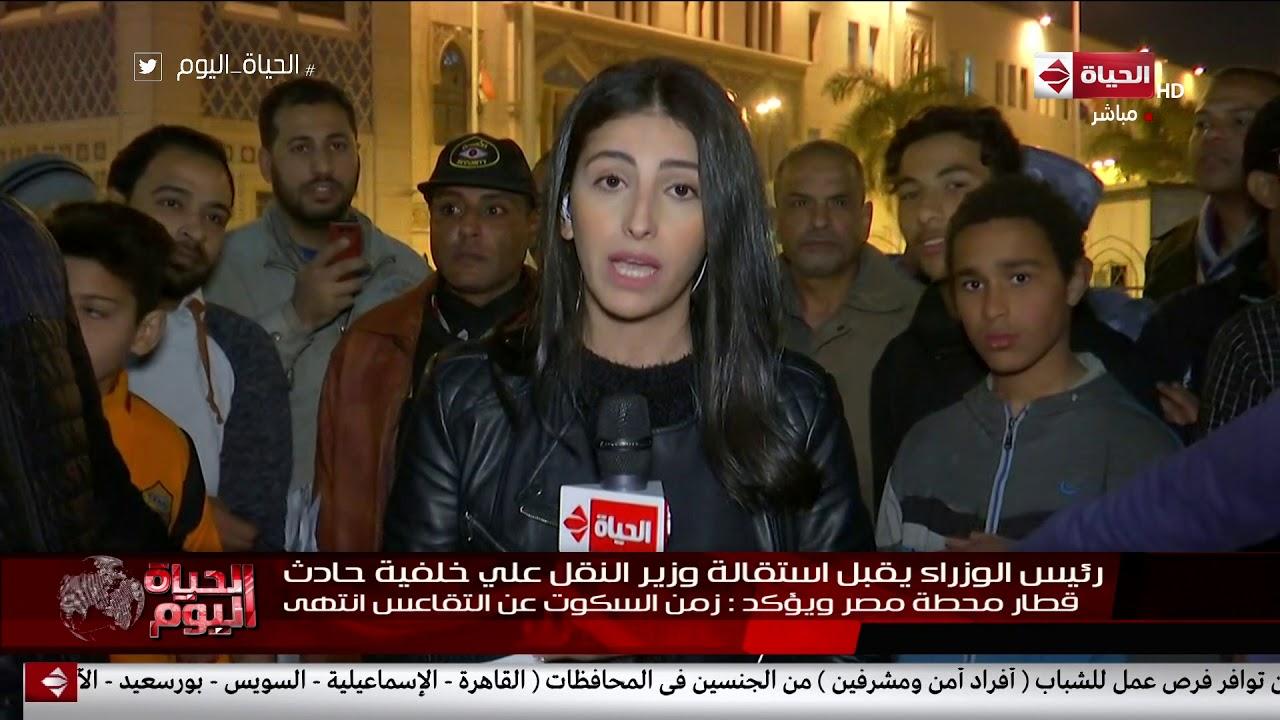 مراسلة الحياة اليوم ترصد أخر الأخبار من محيط محطة مصر