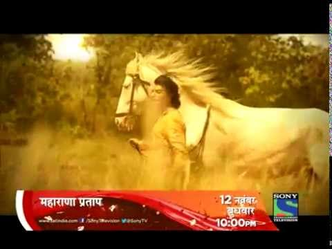 Video Maharana Pratap: New promo- Chetak download in MP3, 3GP, MP4, WEBM, AVI, FLV January 2017