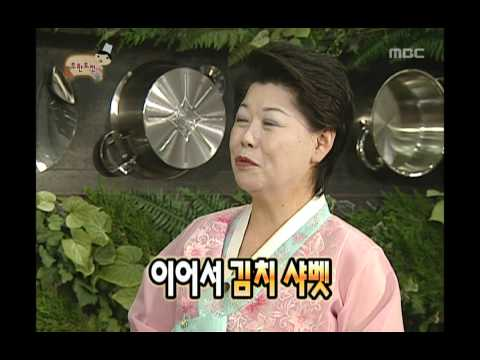 Infinite Challenge, Parasitic Houseguest(1), #11, 식객(1) 20091107