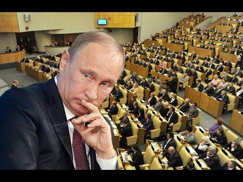 Заседание в Госдуме Повышение пенсионного возраста - DomaVideo.Ru