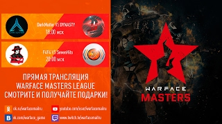 Warface Open Cup: Season 11. Masters League: тур 1 - 4