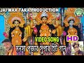 MANASHA PUJA VIDEO SONG #PURULIA new Super hit video song 2018 #PURULIA VIDEO SONG