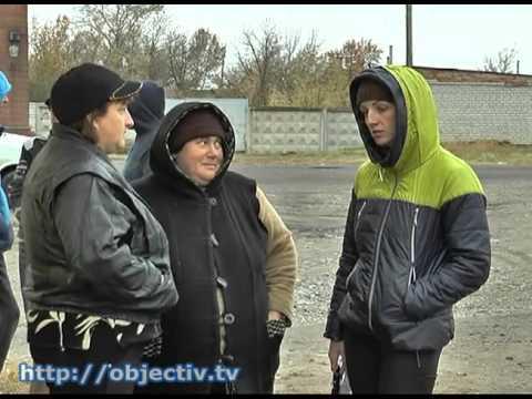 В поселке Приколотное ввели в эксплуатацию газопровод онлайн видео