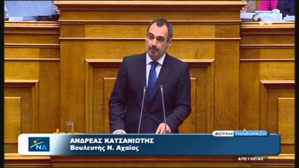 Προϋπολογισμός 2016: Α. Κατσανιώτης (ΝΔ) (03/12/2015)