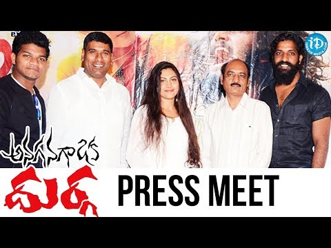 Anaganaga Oka Durga Movie Press Meet || Ravi, Priyanka Naidu