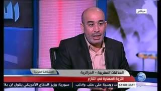 العلاقات المغربية - الجزائر: الثروة المهدرة في التنازع المزمن