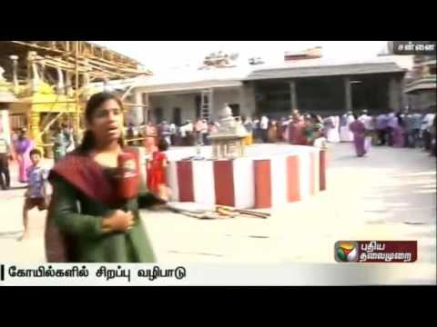 Report-on-Tamil-New-Years-day-celebrations-from-Mylapore-Kapaleeswarar-temple-Chennai