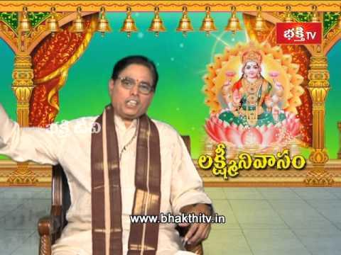 Sravana Masam Lakshmi Kataksham - Lakshmi Nivasam - Episode 14_Part 3