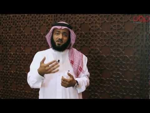 ومضات .. نفحات العتق مع د سامي الحمود