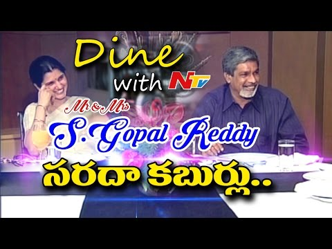 Must Watch : Memorable Interview of S. Gopala Reddy