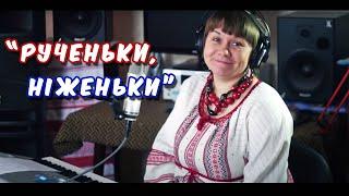 Цю прекрасну українську колискову співає Ольга Токар. Ця пісня дуже подобається маляткам, вони слухають...