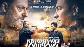 Nonton Red Devil   The Adventurers  2017  Soundtrack Film Subtitle Indonesia Streaming Movie Download