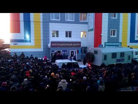 ОМОН пытается разогнать мигрантов в Томске