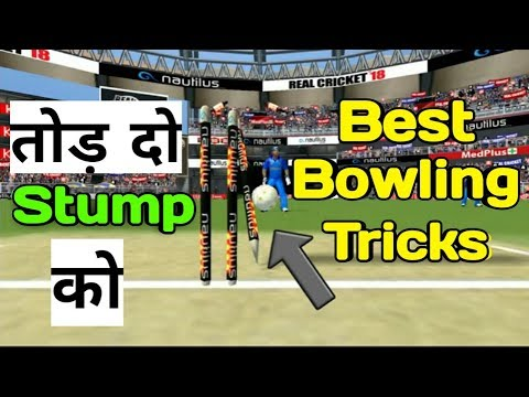 Real Cricket 18 | Bowling Tricks | Best Bowling trick for RC 18 | Auction first look
