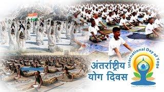 भारत के वीर जवान अंतर्राष्ट्रीय योग दिवस को गर्व, सम्मान और सदभाव के साथ चिन्हित करते हुए...