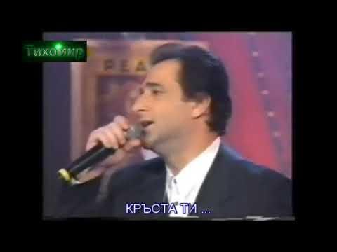 ✅ █▬█ █ ▀█▀ BG Превод - Vasilis Karras - Ftes esi🇬🇷🎼💙
