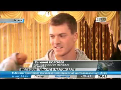 Казахстанские теннисисты провели мастер-класс для детей