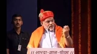 Shri Narendra Modi speaks on Sanskrit after honoring Sanaskrit scholar Vasant Anant Gadgil in Pune, Maharashtra.
