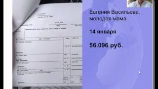 Официальная работа. Эдуард Васильев — Васильев Э.В. — видео