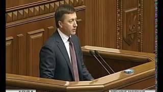 Сергій Лабазюк на пленарному засіданні ВР (7.11.2017)