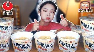 농심스파게티 까르보나라💕 신제품 실화냐?!!! 슈기♬ Shugi Mukbang eating show