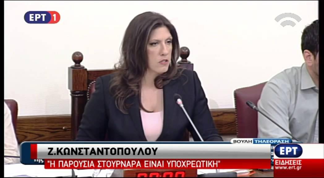 Δεν παρέστη ο Γ. Στουρνάρας στην Επιτροπή Θεσμών και Διαφάνειας