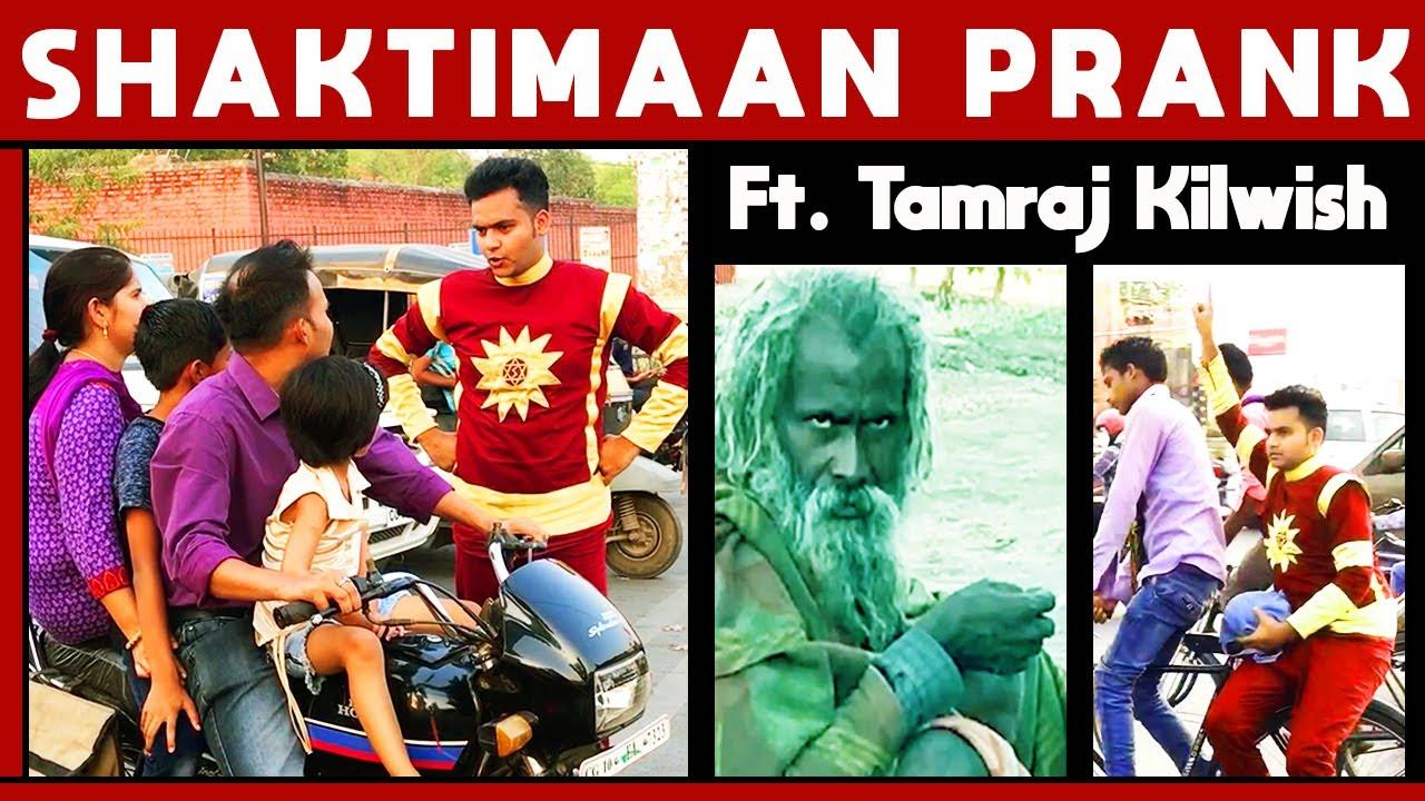 SHAKTIMAAN RETURNS Feat. KILWISH (FUNNY) 2017-  Pranks in INDIA – Natkhat Shady