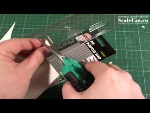 ProsKit scissors - отличные ножницы для моделизма и хобби (видео)