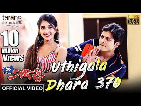 Uthigala Dhara 370 | Official Video Song | Mr.Majnu | Babushaan,Divya | Tarang Cine Productions