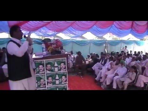 راجہ صفدر کیانی اور راجہ طلال خلیل یونین کونسل بھلاکھر میں جلسہ عام سے خطاب کر رہے ہیں  وڈیو دیکھنے کے لیے کلک کریں