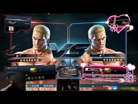 Mystery Gosu Tekken 7 - Geese Mirrors ft. MBC & ITGMAYO (видео)