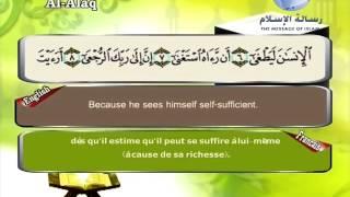 Quran translated (english francais)sorat 96 القرأن الكريم كاملا مترجم بثلاثة لغات سورة العلق