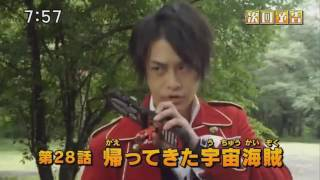 Nonton 動物戦隊ジュウオウジャー 第28話 予告 Doubutsu Sentai Zyuohger Ep28 Preview Film Subtitle Indonesia Streaming Movie Download