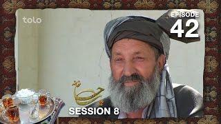 Chai Khana - Season 8 - Ep.42
