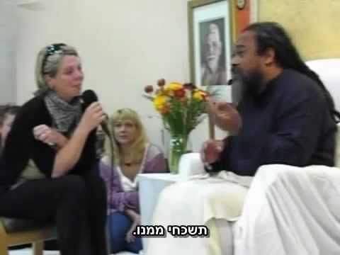 Mooji Video: You Can Not Pursue Bliss