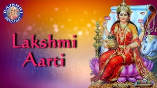 Om Jai Lakshmi Mata - Lakshmi Aarti with Lyrics - Devotional Songs