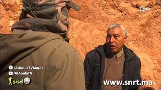 امودو - عيون ام الربيع منابع الحياة 24/02/2019