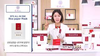 video thumbnail MTS Back-Aging Ampoule youtube