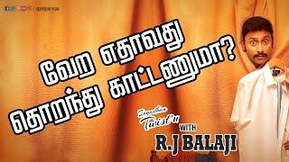 Video Vera edhavdhu thorandhu kaatanuma? | Rj Balaji literally opens up | Ingadhan Twistu | Open Pannaa MP3, 3GP, MP4, WEBM, AVI, FLV Februari 2019