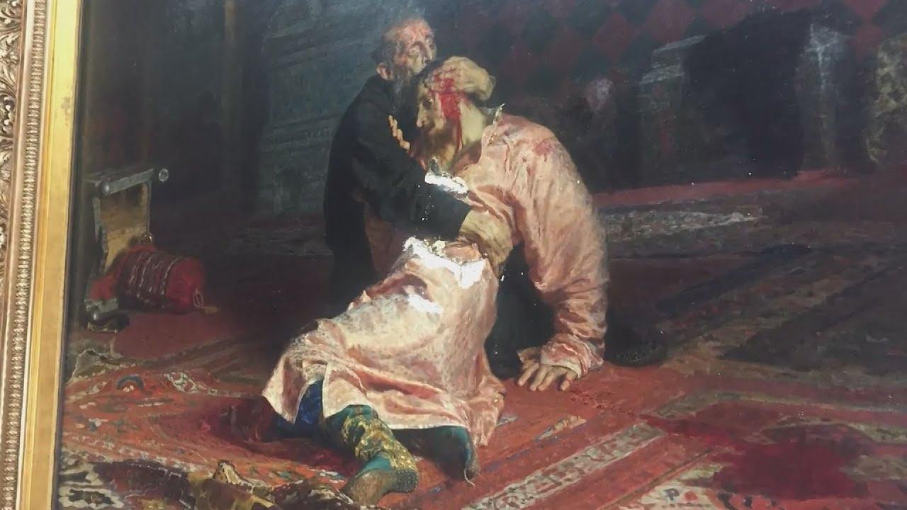 Σοβαρή ζημιά στον πίνακα, «Ιβάν ο Τρομερός και ο γιος του»