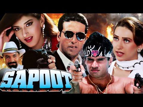 Sapoot (4K) - सपूत - Full 4K Movie | Akshay Kumar | Suniel Shetty | Karisma Kapoor | Sonali Bendre