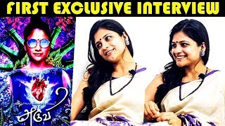 Video I Will Not Smoke & Drink IN Real :  Aruvi Heroine Aditi Balan Exclusive Interview | First On YouTube MP3, 3GP, MP4, WEBM, AVI, FLV Januari 2018