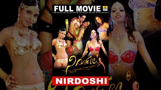 Nirdoshi Hot Kannada Movie - Full Length