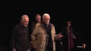 آخرین اثر ایرج پزشکزاد بر روی صحنه