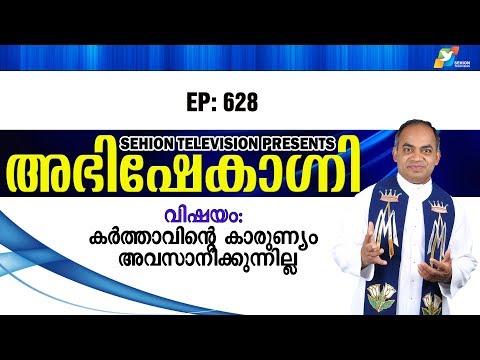 Abhishekagni I Episode 628