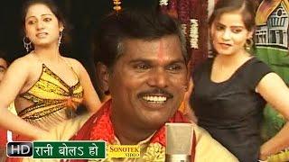 Rani Bola Ho || रानी बोला हो || Ghamasan Mukabla || Tapeshwar Chauhan || Bhojputi Mukabla