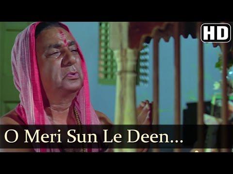 Video O Meri Sun Le Deen Dayal - Thokar - Baldev Khosa - Alka - Shyamji Ghanshyamji Hits download in MP3, 3GP, MP4, WEBM, AVI, FLV January 2017